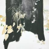 草 木 花